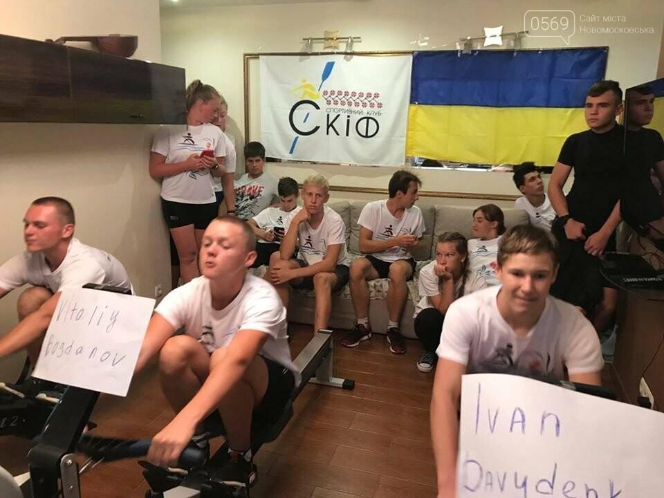 Веслувальники з Новомосковська показали найкращі результати в міжнародних онлайн-запливах, фото-4