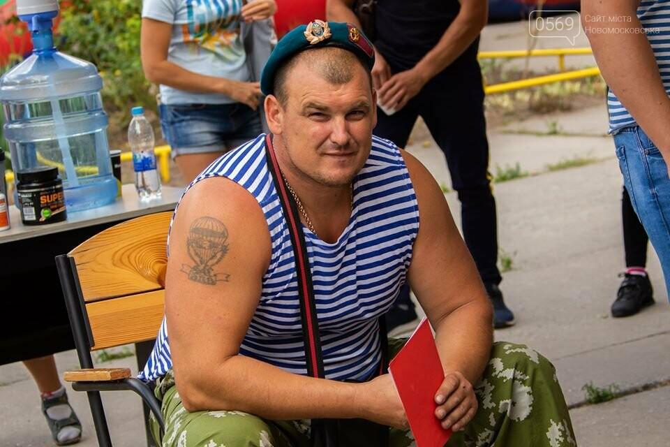 У Новомосковську пройшов турнір пам'яті Олександра Мітягіна, фото-2