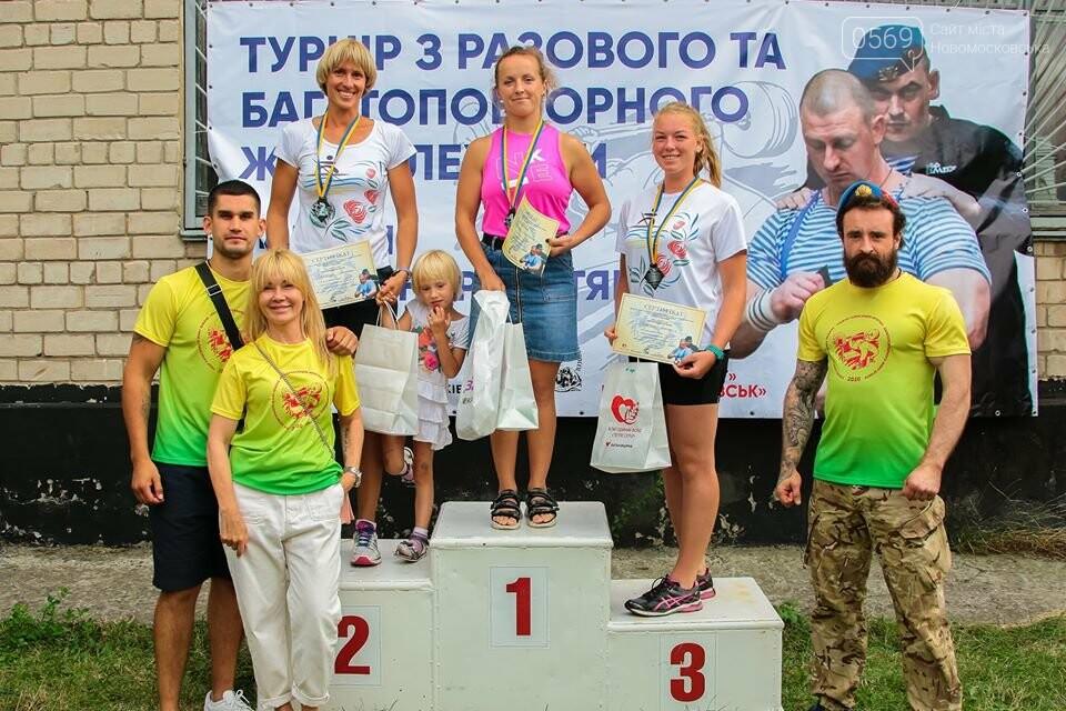 У Новомосковську пройшов турнір пам'яті Олександра Мітягіна, фото-5