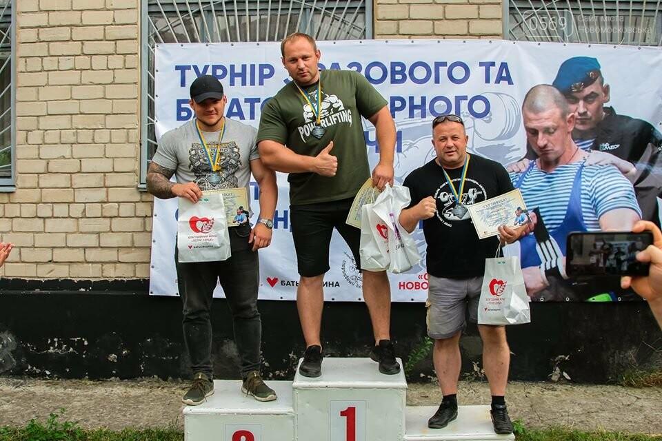 У Новомосковську пройшов турнір пам'яті Олександра Мітягіна, фото-4
