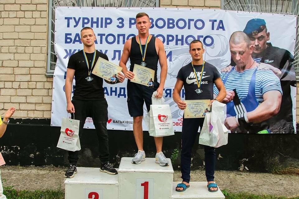 У Новомосковську пройшов турнір пам'яті Олександра Мітягіна, фото-12
