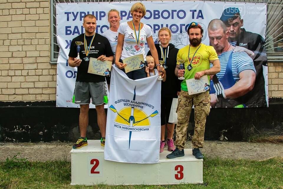 У Новомосковську пройшов турнір пам'яті Олександра Мітягіна, фото-11