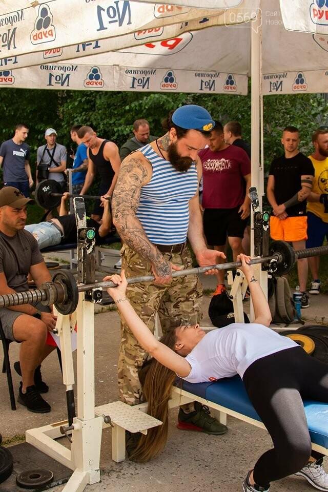 У Новомосковську пройшов турнір пам'яті Олександра Мітягіна, фото-10