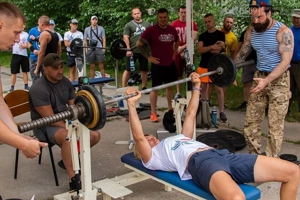 У Новомосковську пройшов турнір пам'яті Олександра Мітягіна, фото-9