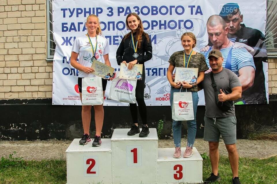 У Новомосковську пройшов турнір пам'яті Олександра Мітягіна, фото-8