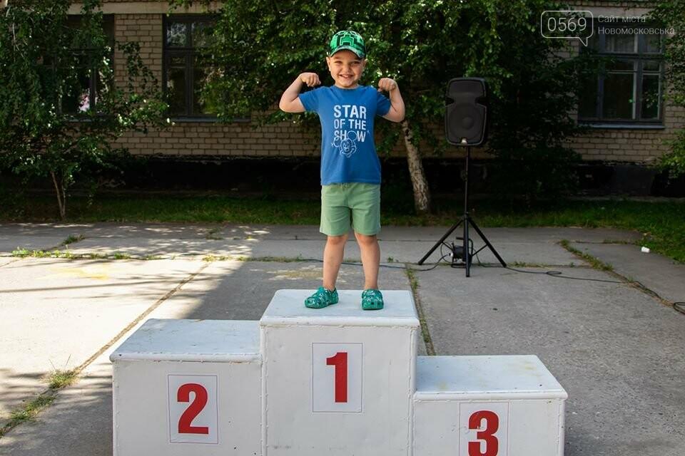 У Новомосковську пройшов турнір пам'яті Олександра Мітягіна, фото-14
