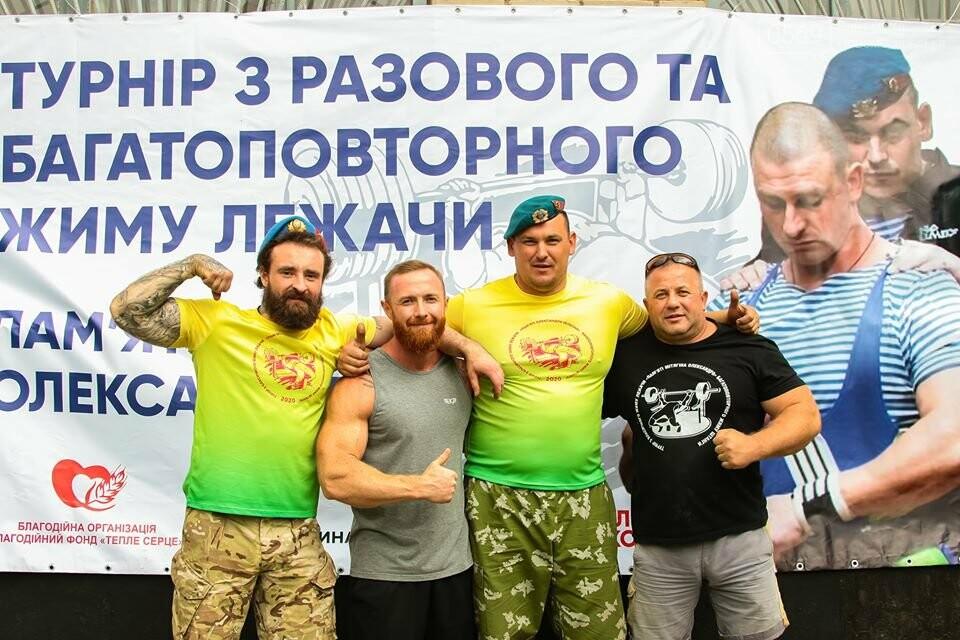 У Новомосковську пройшов турнір пам'яті Олександра Мітягіна, фото-17