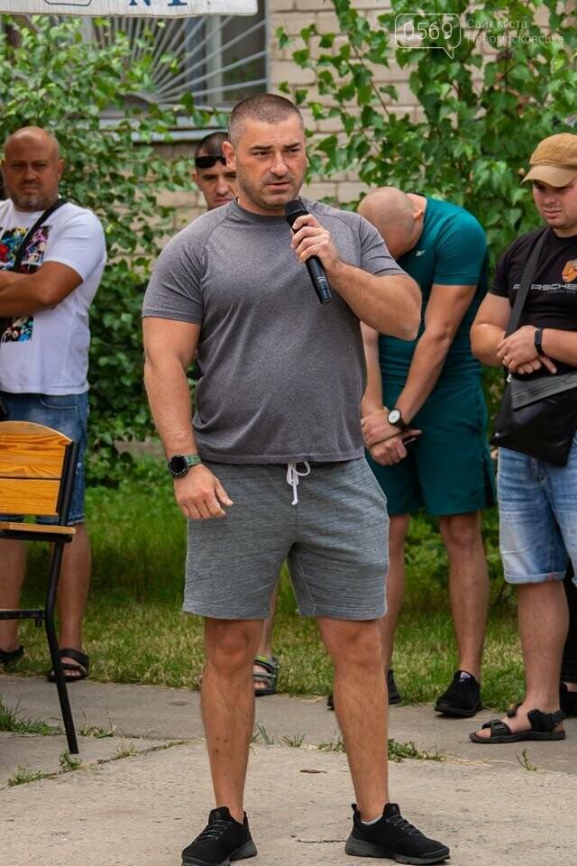 У Новомосковську пройшов турнір пам'яті Олександра Мітягіна, фото-16