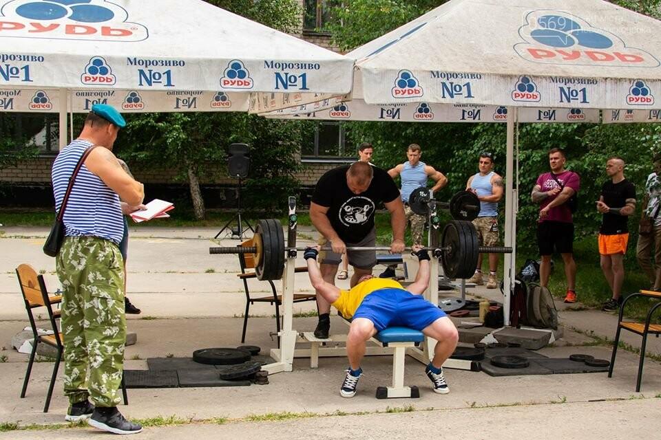 У Новомосковську пройшов турнір пам'яті Олександра Мітягіна, фото-18