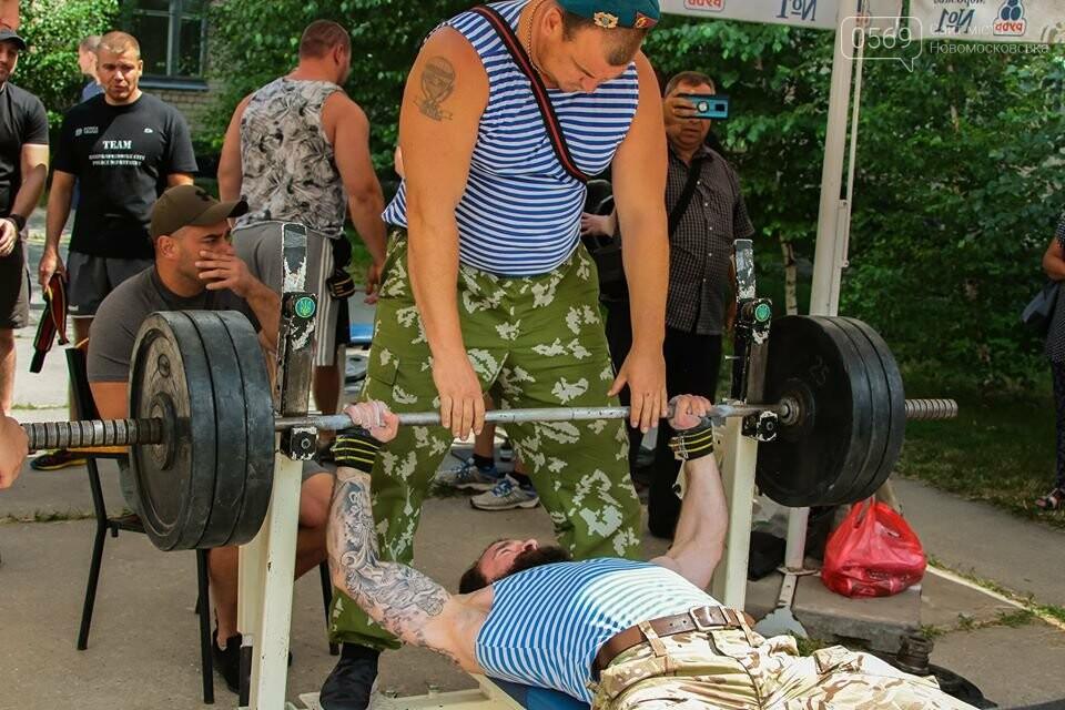 У Новомосковську пройшов турнір пам'яті Олександра Мітягіна, фото-20