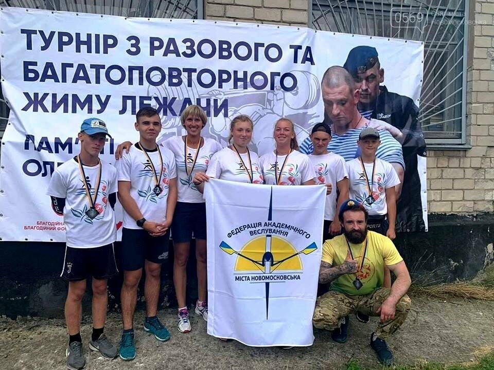 У Новомосковську пройшов турнір пам'яті Олександра Мітягіна, фото-21