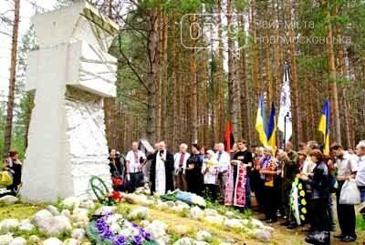 5-го серпня в урочищі Сандармох проводять День пам'яті жертв «Великого терору» 1937 року, фото-2