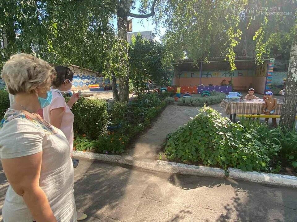 У Новомосковську конкурсна комісія відвідала навчальні заклади: незабаром голосування за «Кращий благоустрій територій шкіл та садочків», фото-4