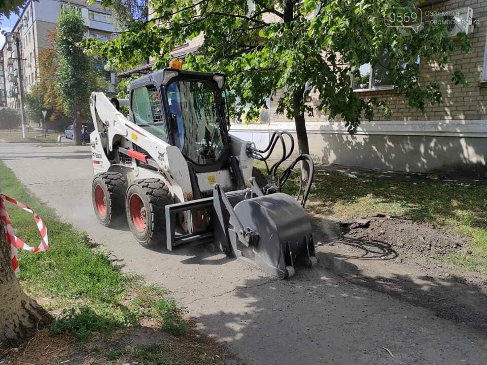 На одній з вулиць Новомосковська з'явиться новий тротуар, фото-1