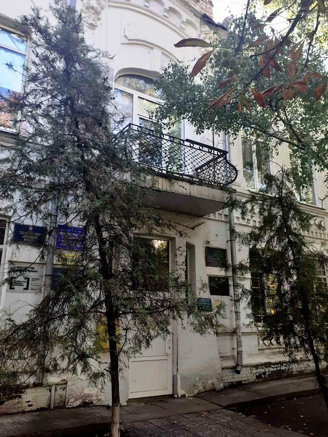Коли вперше у Новомосковську над адмінустановою з'явився жовто-блакитний стяг?, фото-1