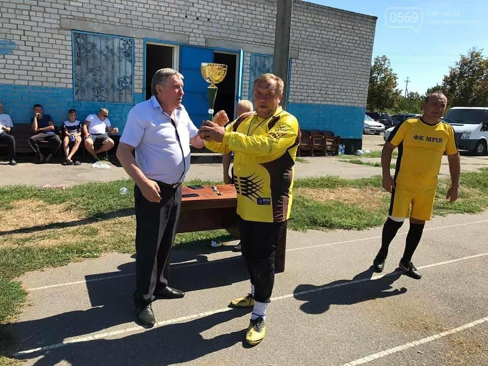 У Перещепинській ОТГ відзначенню Дня Незалежності України присвятили футбольний турнір, фото-4