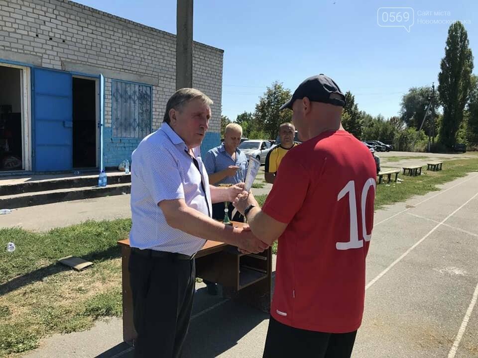 У Перещепинській ОТГ відзначенню Дня Незалежності України присвятили футбольний турнір, фото-3