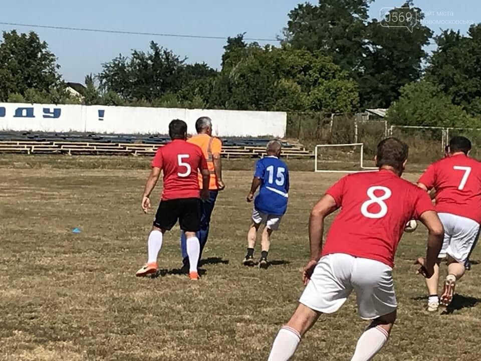 У Перещепинській ОТГ відзначенню Дня Незалежності України присвятили футбольний турнір, фото-2