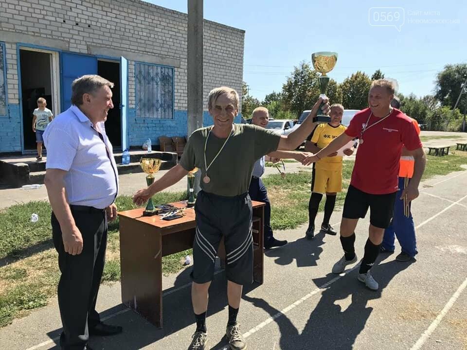 У Перещепинській ОТГ відзначенню Дня Незалежності України присвятили футбольний турнір, фото-9