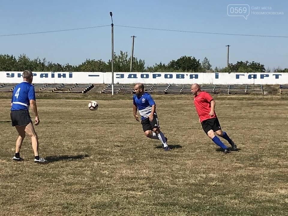У Перещепинській ОТГ відзначенню Дня Незалежності України присвятили футбольний турнір, фото-7