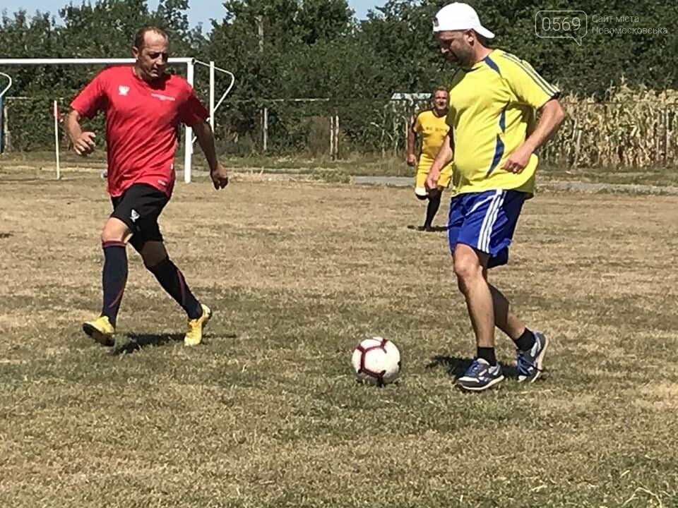 У Перещепинській ОТГ відзначенню Дня Незалежності України присвятили футбольний турнір, фото-6