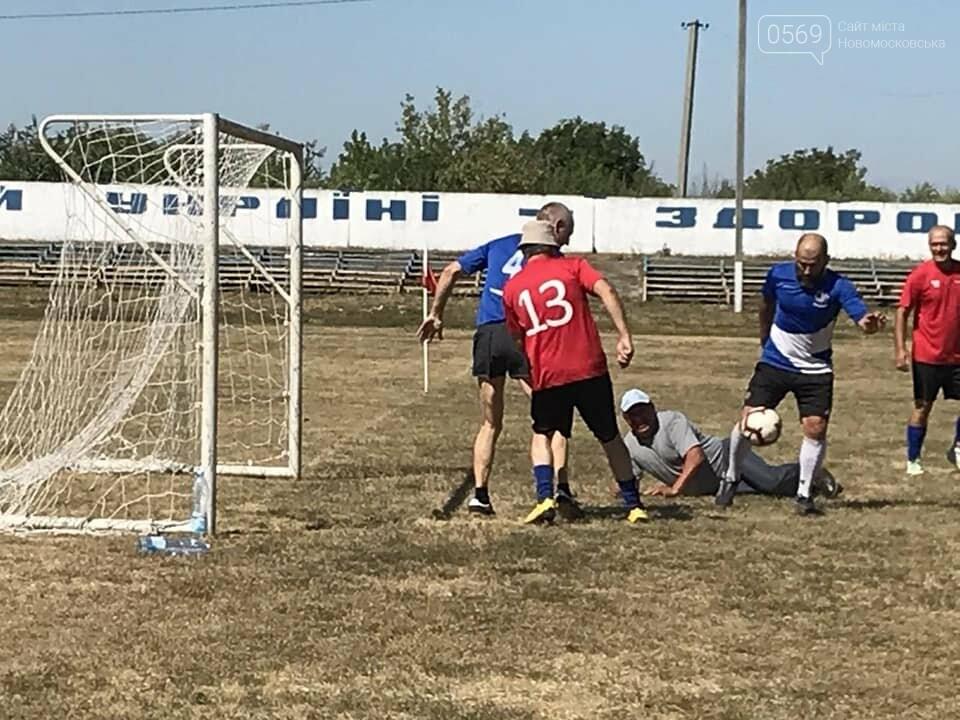 У Перещепинській ОТГ відзначенню Дня Незалежності України присвятили футбольний турнір, фото-14