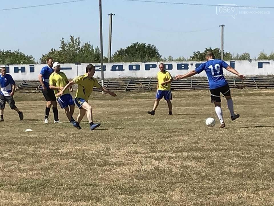 У Перещепинській ОТГ відзначенню Дня Незалежності України присвятили футбольний турнір, фото-13