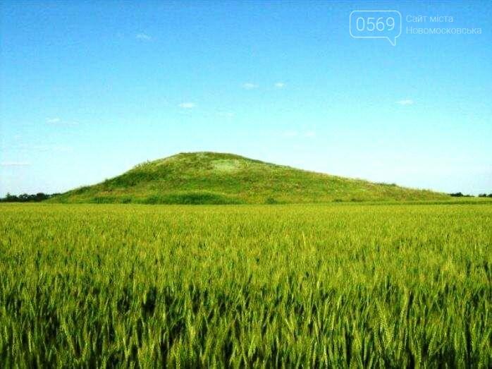 На Новомосковщині 1467 курганів: у райдержадміністрації радилися як зберегти пам'ятки археології, фото-2