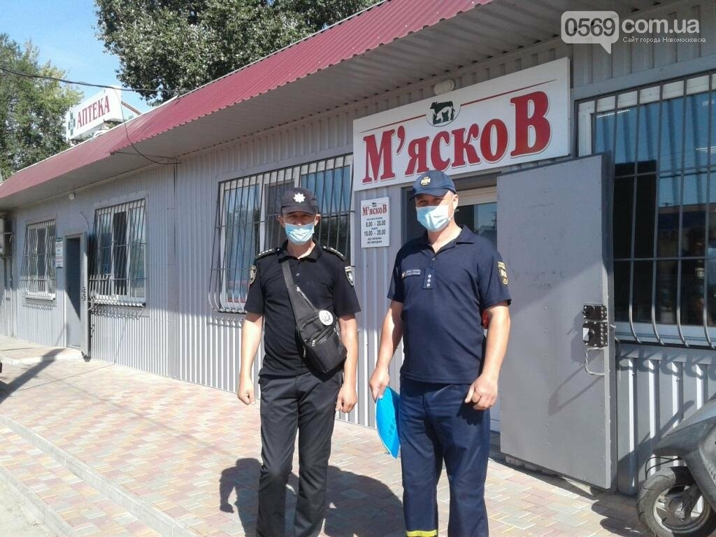 У Новомосковську об'єкти торгівлі перевіряють на дотримання карантинних заходів, фото-1