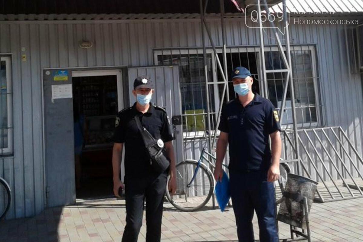 У Новомосковську об'єкти торгівлі перевіряють на дотримання карантинних заходів, фото-2