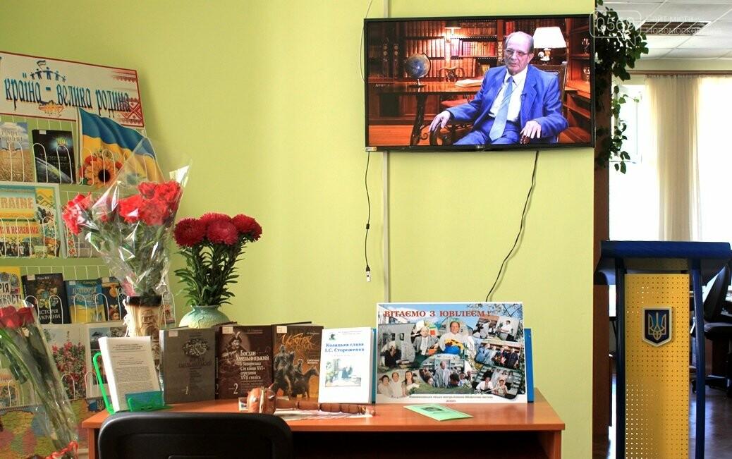 У Новомосковську відзначили 90-річний ювілей видатного українського історика, фото-20