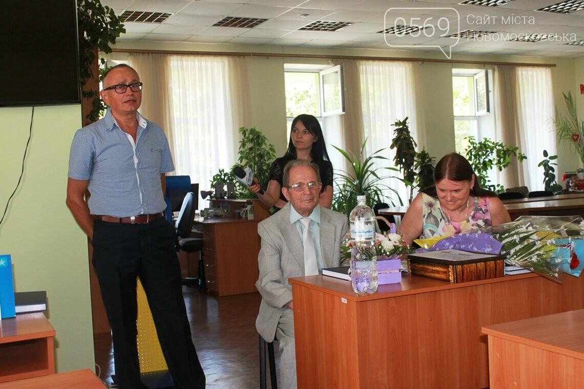 У Новомосковську відзначили 90-річний ювілей видатного українського історика, фото-5