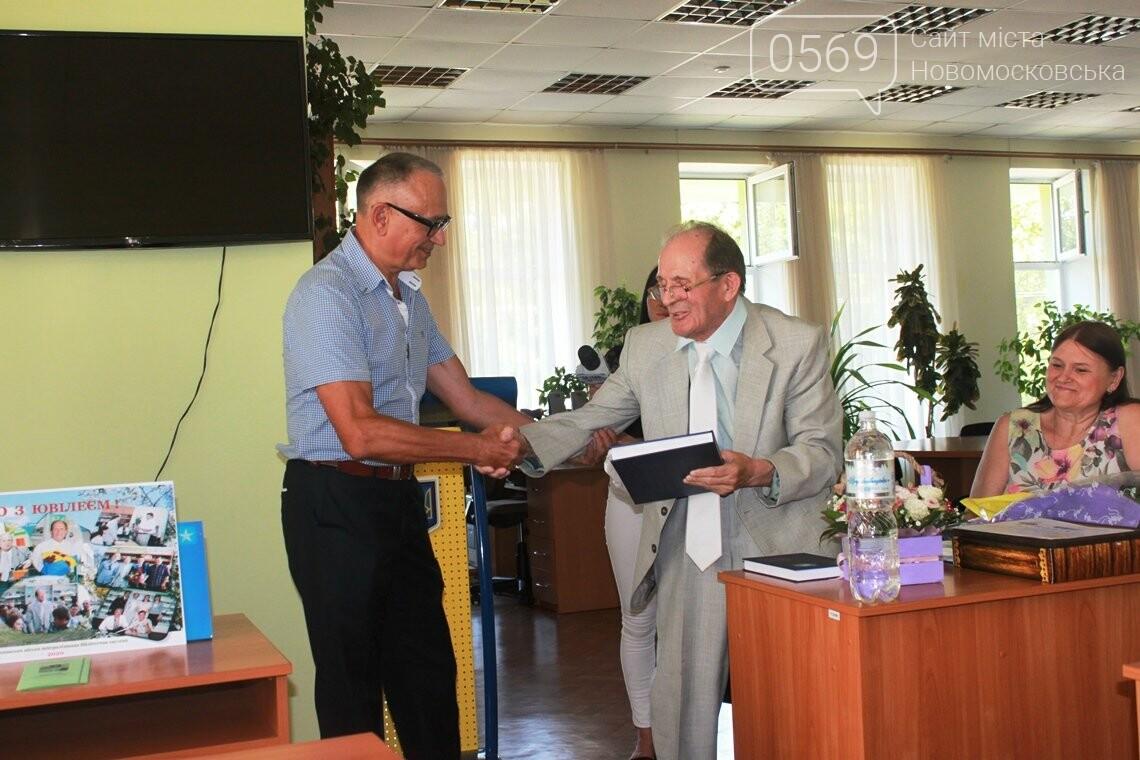 У Новомосковську відзначили 90-річний ювілей видатного українського історика, фото-6
