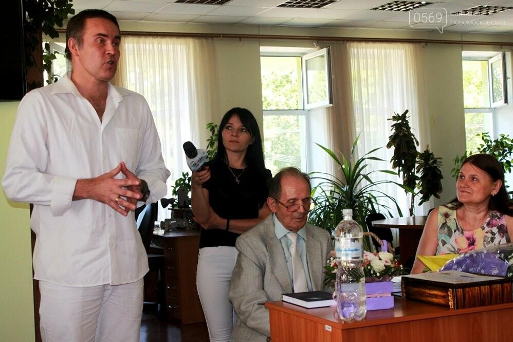 У Новомосковську відзначили 90-річний ювілей видатного українського історика, фото-8