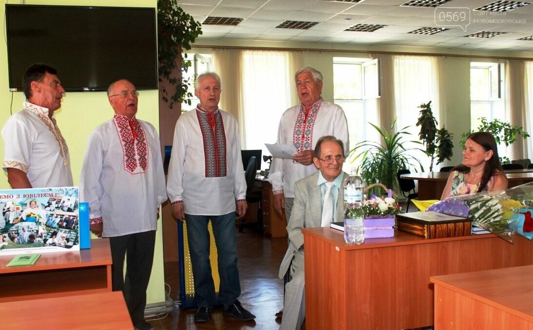 У Новомосковську відзначили 90-річний ювілей видатного українського історика, фото-16