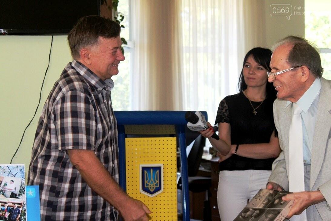 У Новомосковську відзначили 90-річний ювілей видатного українського історика, фото-10
