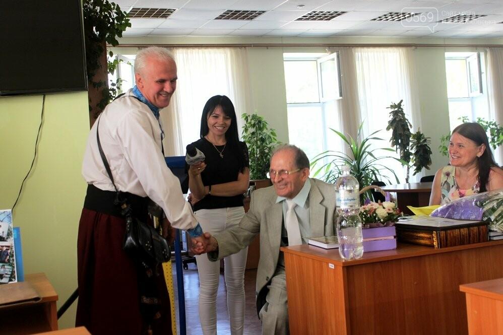 У Новомосковську відзначили 90-річний ювілей видатного українського історика, фото-13
