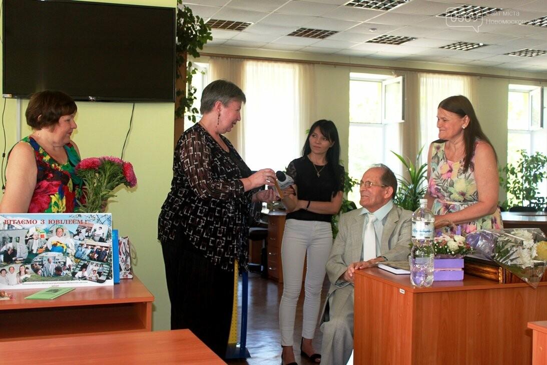 У Новомосковську відзначили 90-річний ювілей видатного українського історика, фото-14