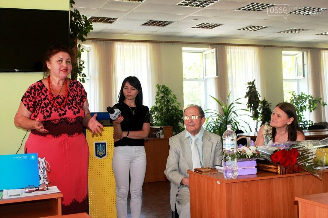 У Новомосковську відзначили 90-річний ювілей видатного українського історика, фото-15