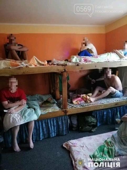 На Дніпропетровщині злочинна група утримувала і використовувала людей як рабів: ВІДЕО, фото-2
