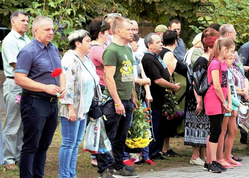 У Новомосковську вшанували пам'ять загиблих в «іловайському котлі» земляків, фото-8