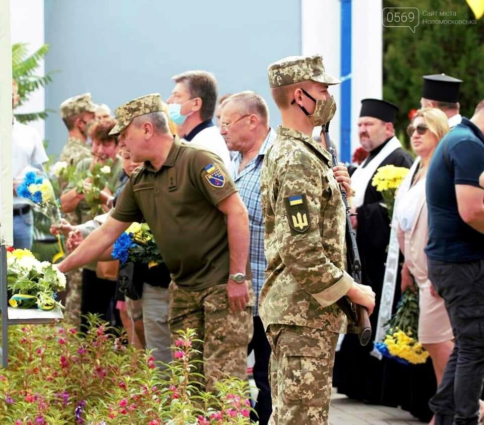 У Новомосковську вшанували пам'ять загиблих в «іловайському котлі» земляків, фото-7