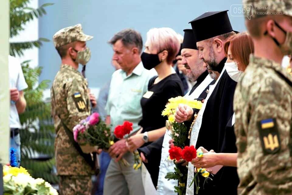 У Новомосковську вшанували пам'ять загиблих в «іловайському котлі» земляків, фото-16