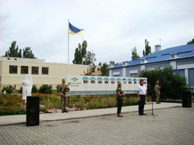 У Новомосковську вшанували пам'ять загиблих в «іловайському котлі» земляків, фото-15