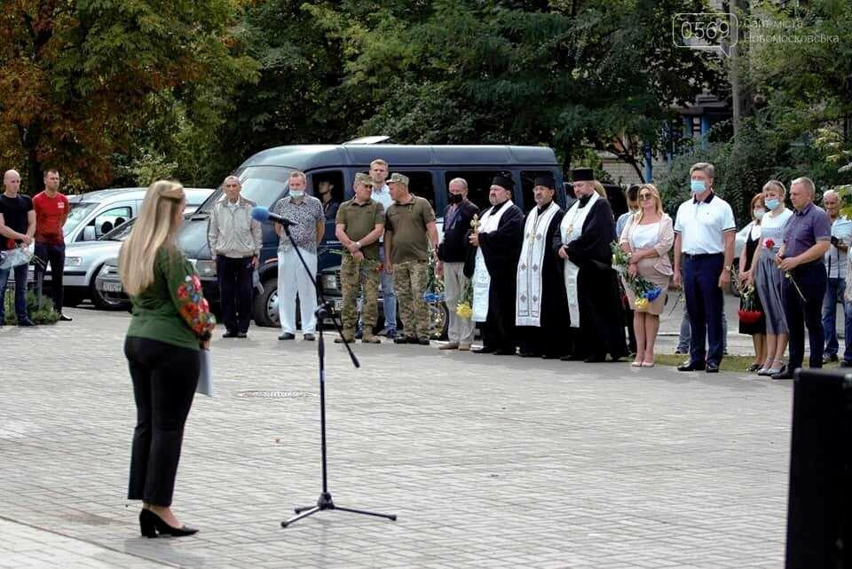 У Новомосковську вшанували пам'ять загиблих в «іловайському котлі» земляків, фото-14
