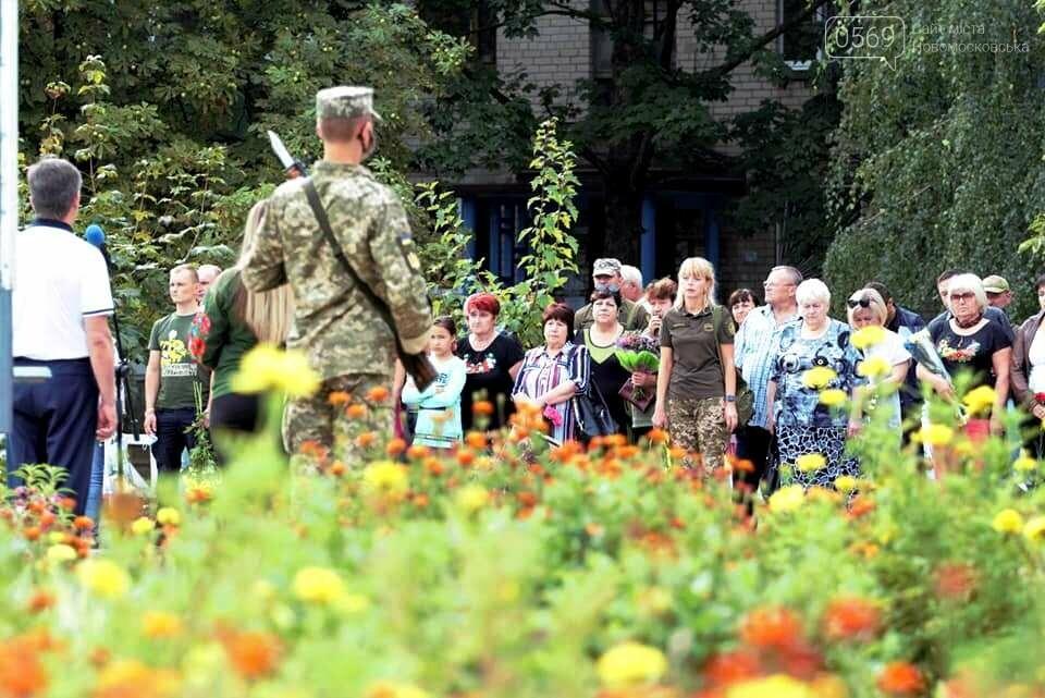 У Новомосковську вшанували пам'ять загиблих в «іловайському котлі» земляків, фото-13