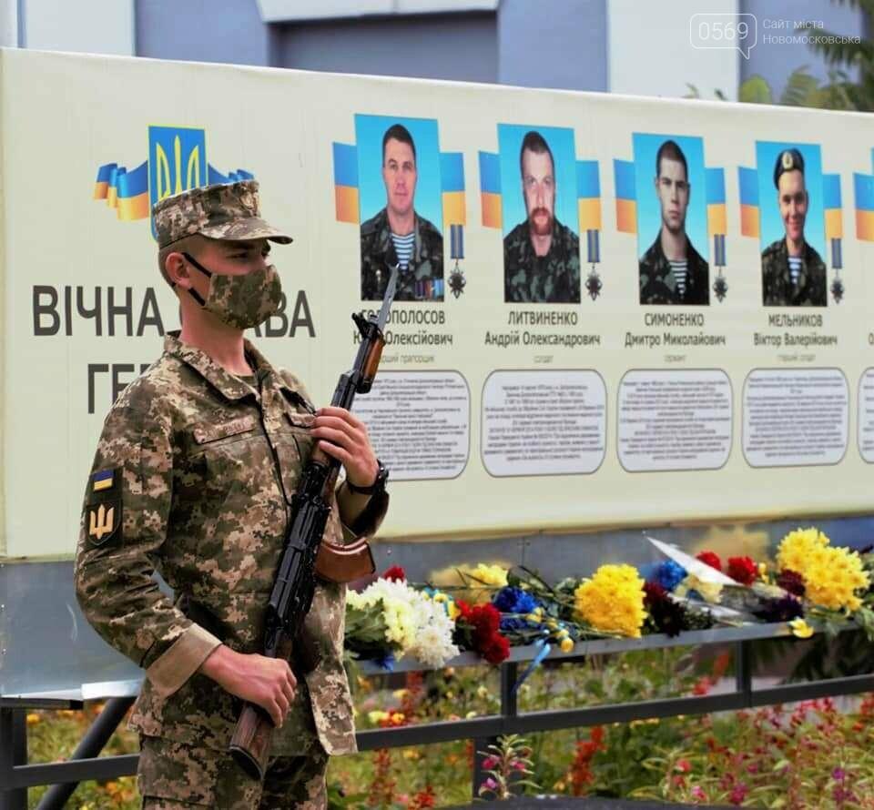 У Новомосковську вшанували пам'ять загиблих в «іловайському котлі» земляків, фото-19