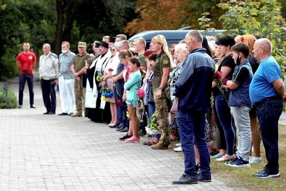У Новомосковську вшанували пам'ять загиблих в «іловайському котлі» земляків, фото-17