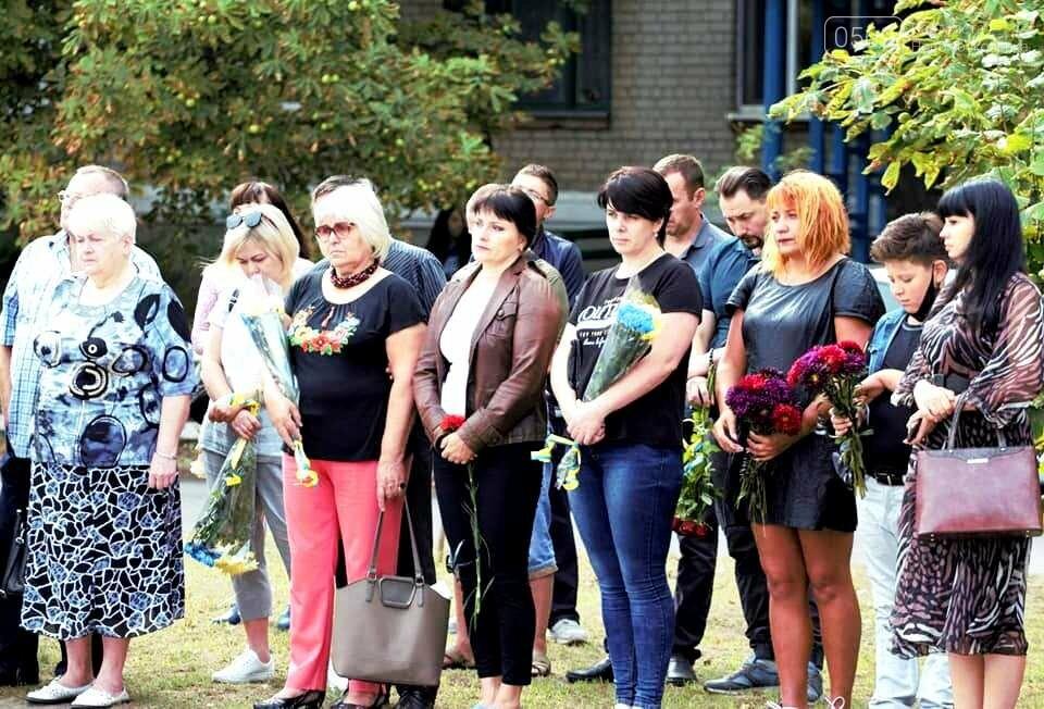 У Новомосковську вшанували пам'ять загиблих в «іловайському котлі» земляків, фото-18