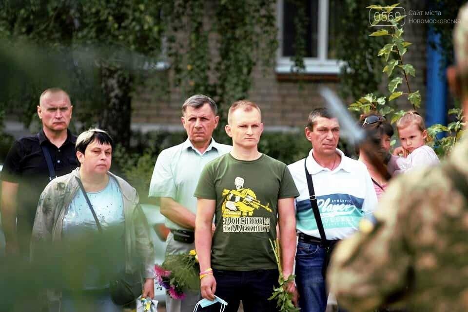У Новомосковську вшанували пам'ять загиблих в «іловайському котлі» земляків, фото-20